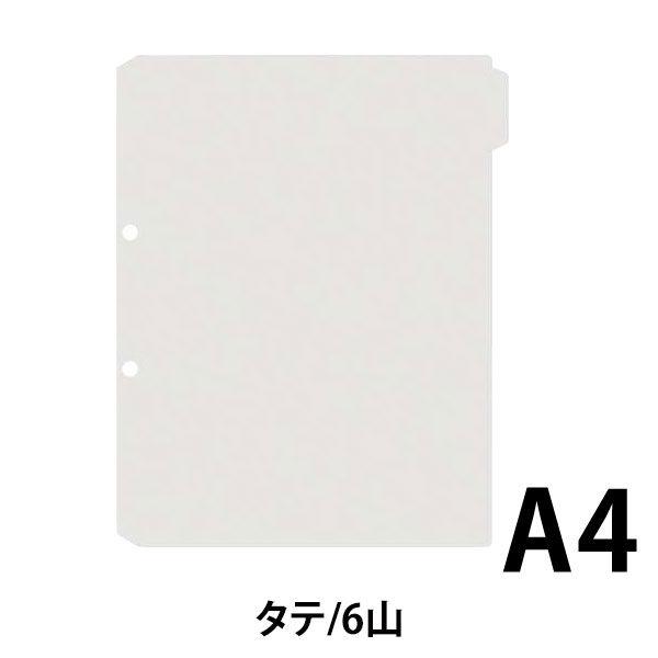 プラス インデックス FL-101IX COOL (取寄品)
