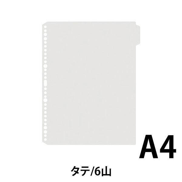 プラス インデックス FL-102IX WARM (直送品)