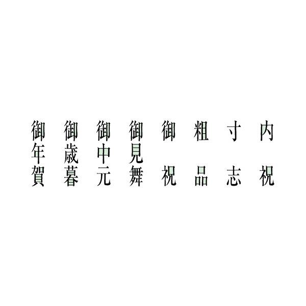 サンビー ニューダイヤL NO.1 GF-33 (直送品)
