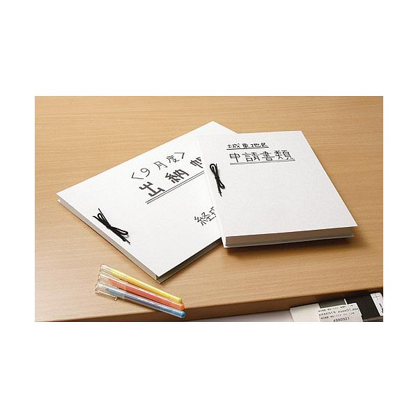 セキレイ 板目表紙 美濃判 100枚入 ITA70B (直送品)