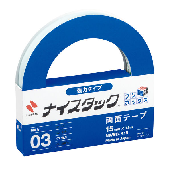 ニチバン ナイスタックブンボックス NWBB-K15 (直送品)