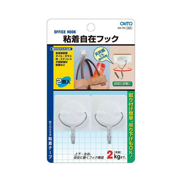 OHTO 粘着自在フック 白 OH-7Nシロ (直送品)