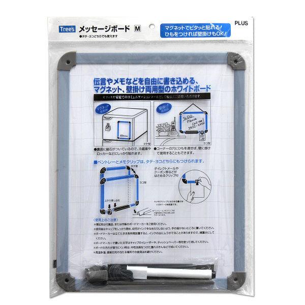 プラス メッセージボードM PB-102 BL (直送品)