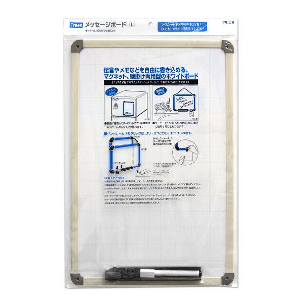 プラス メッセージボード L 淡灰 PB-103 LGY (直送品)