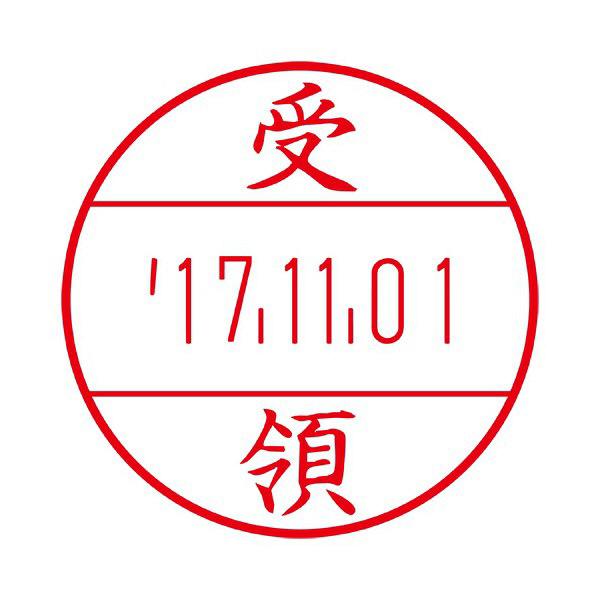 サンビー プチコールプロ15 受領 PTP-15H (直送品)