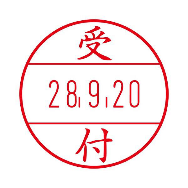 サンビー プチコールプロ15 受付 PTP-15N (直送品)