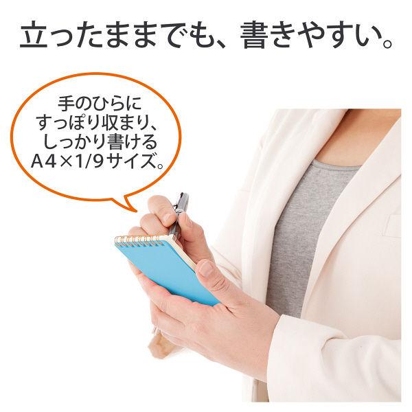 メモ カ・クリエ そら(直送品)