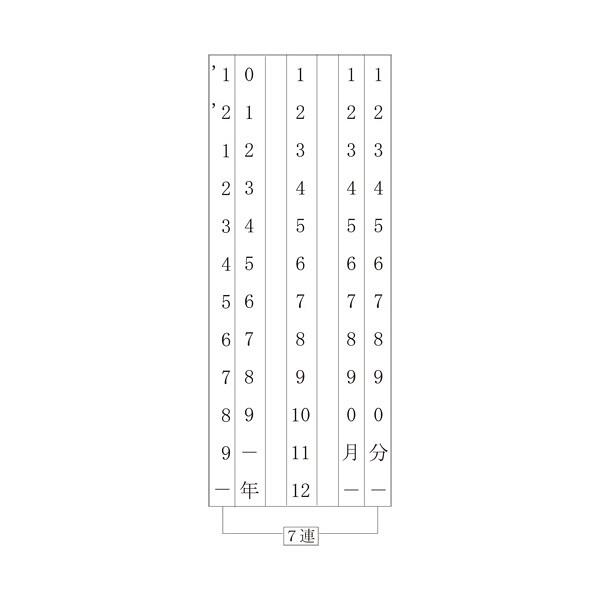 サンビー 回転印 欧文飛日付3 明朝体 TK-TD3 (直送品)