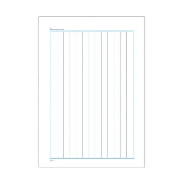 アピカ 事務用便箋 セミB5 縦罫13行 セン501 (取寄品)