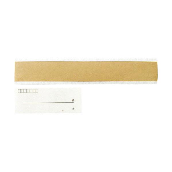 菅公工業 パースルバッグ A4判厚口 10枚 タ104-10 (直送品)