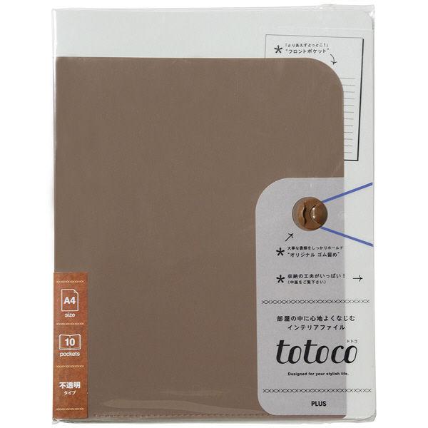 プラス totoco A4 10P ブラウンFC-115CFO (直送品)