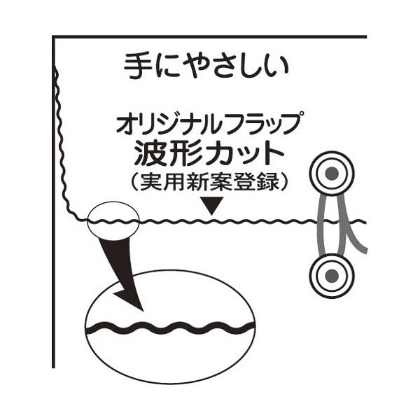 菅公工業 うずまき 再生紙クラフトパッカー ホ158 角2(A4) (10枚) (直送品)