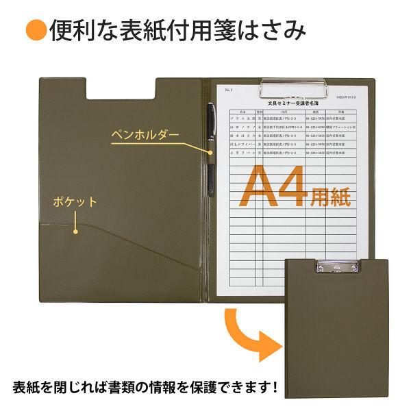 プラス A4用箋挟 フタ付 OL 33014 (直送品)