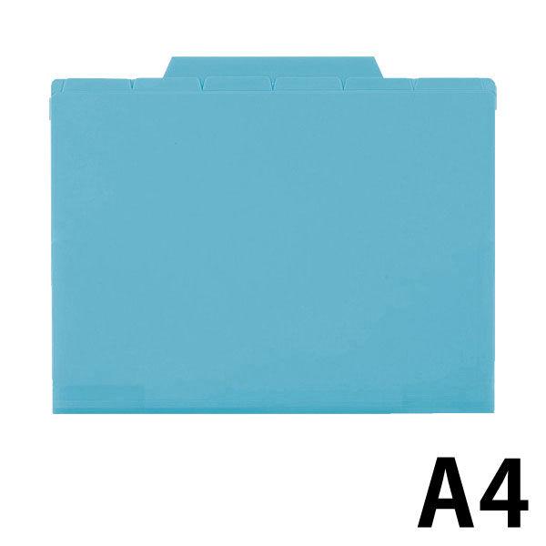 セキセイ 6インデックスフォルダA4 ブルー ACT-906-10 (直送品)