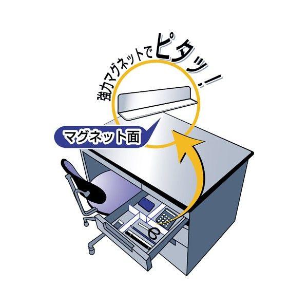 マグエックス 仕切りプレート マグネット付 M MMP-M3P (直送品)