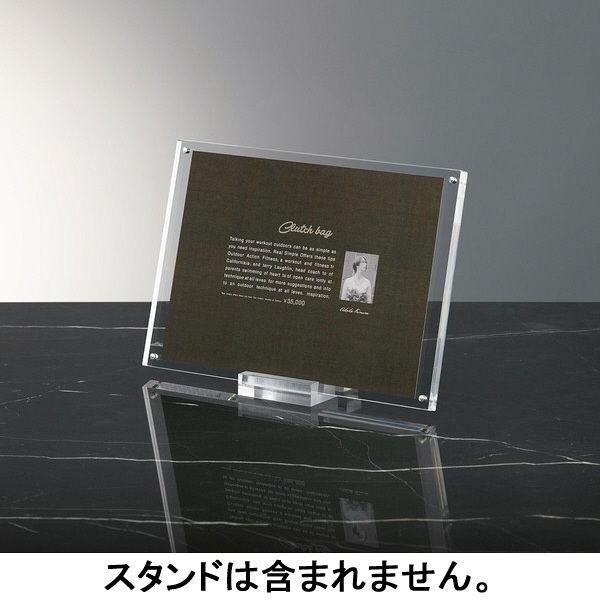 スマイル アクリル マグネットカードフレーム A5 1セット(3個)