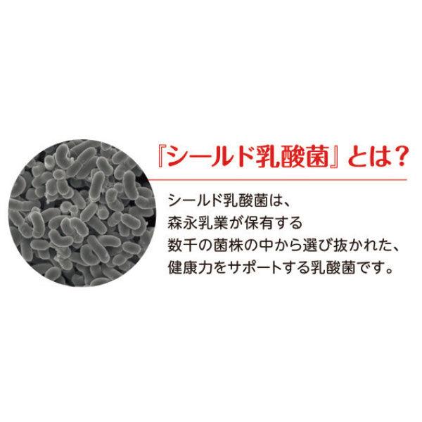 エンジョイクリミール(いろいろセット)