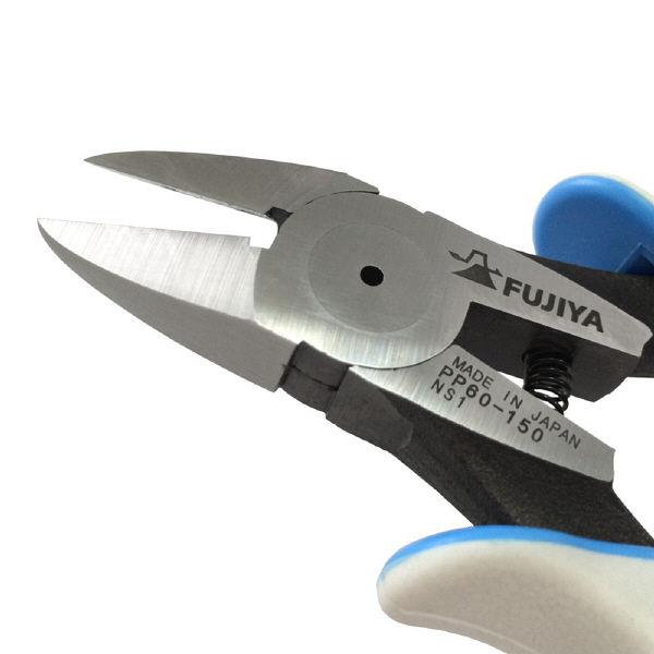フジ矢 PP60-150 プロテックニッパ(ラウンド刃) PP60-150