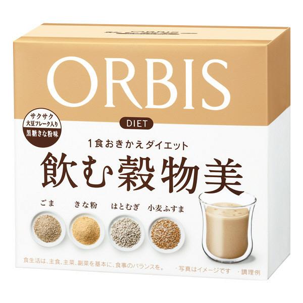 オルビス 飲む穀物美 黒糖きな粉味