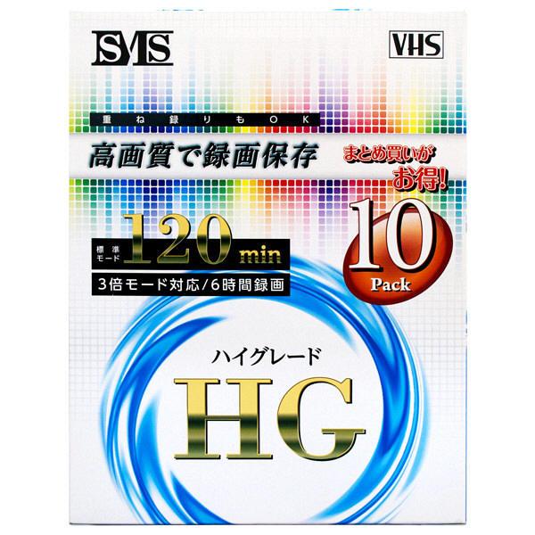 ビデオテープ 1セット(10本)