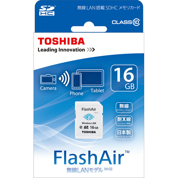 FlashAir SDHCカード16GB