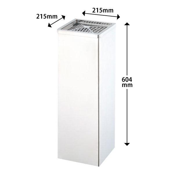 ステンレス 角型灰皿スタンド 2.1L
