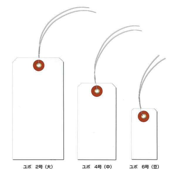 ユポ(R)荷札(RoHS対応) 6号(豆) 白 ニ-N536 1パック(100枚入) 長門屋商店