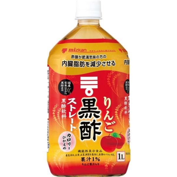 りんご黒酢ストレート1000ml 6本