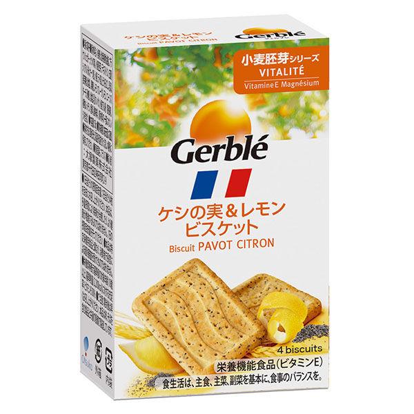 ジェルブレケシの実&レモンビスケット4枚