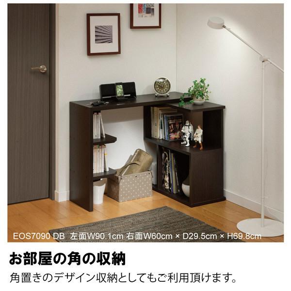 shelfit エクシオ EOS7090 ダークブラウン (取寄品)
