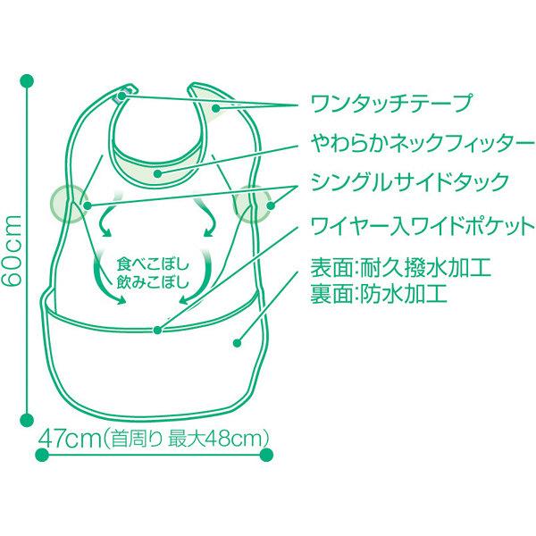 オオサキメディカル プラスハート 食事用エプロン ポケット付 ネイビー 73751