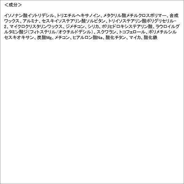 キャンメイク ミキシングコンシーラー01