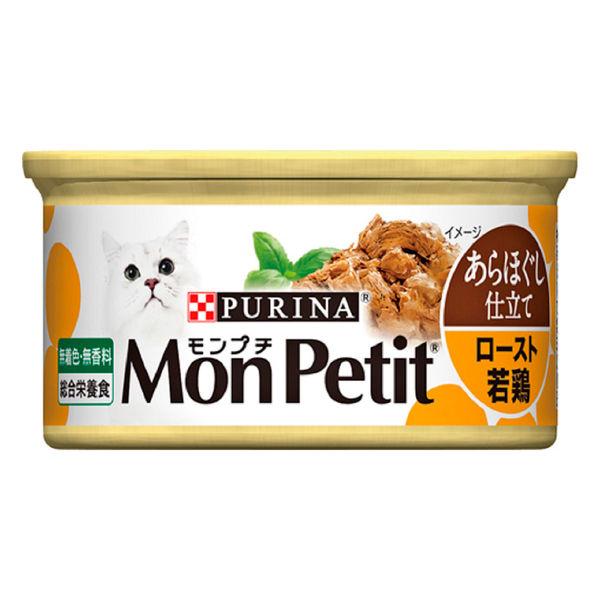モンプチセレクションロースト若鶏×12