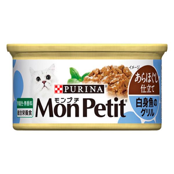 モンプチセレクション 白身魚×12