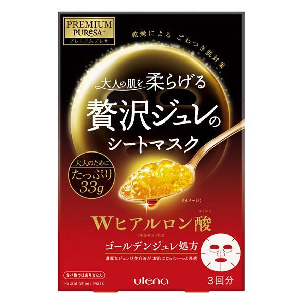 ゴールデンジュレマスクヒアルロン酸3箱
