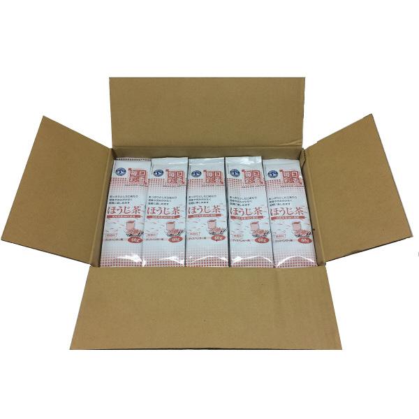 【ホシザキ給茶機専用】ほうじ茶 20袋