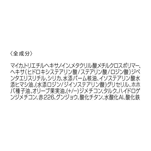 セザンヌ エアリ―タッチシャドウ 01