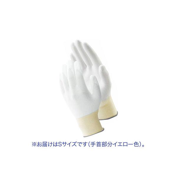 パームライト手袋(簡易包装タイプ) Sサイズ 30双セット