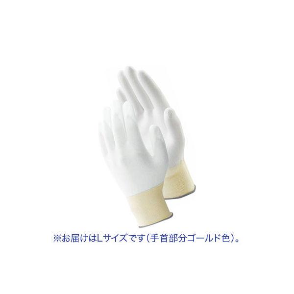 パームライト手袋(簡易包装タイプ) Lサイズ 30双セット