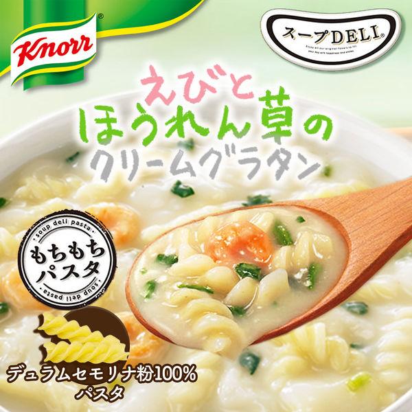 スープDELI えびとほうれん草 3食
