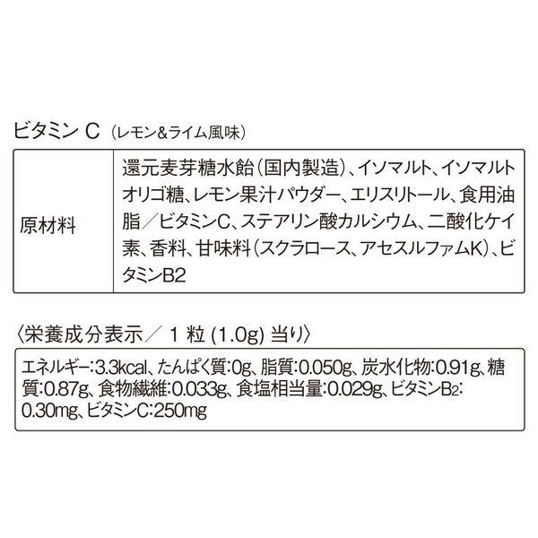 オルビス ビタミンC レモン&ライム徳用