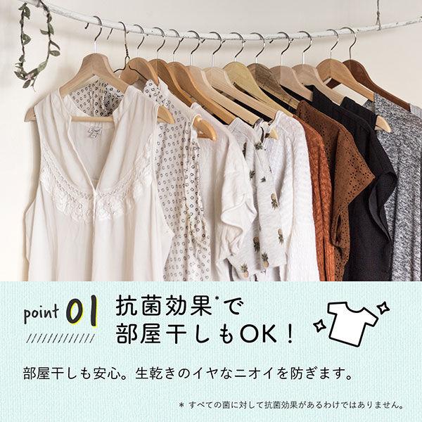 ラボン 柔軟剤 シークレットブロッサム