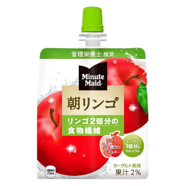 ミニッツメイド 朝りんご180g 6個