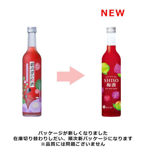 鍛高譚の梅酒 500ml