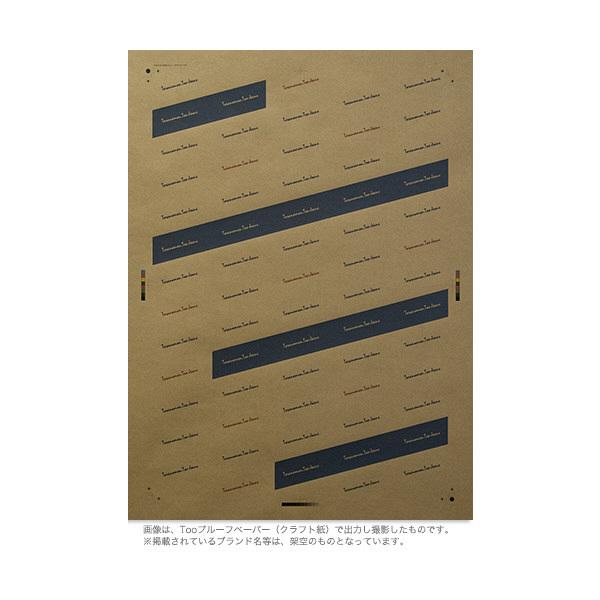Too プルーフペーパー [ クラフト紙 ] IJR36-18PD (取寄品)