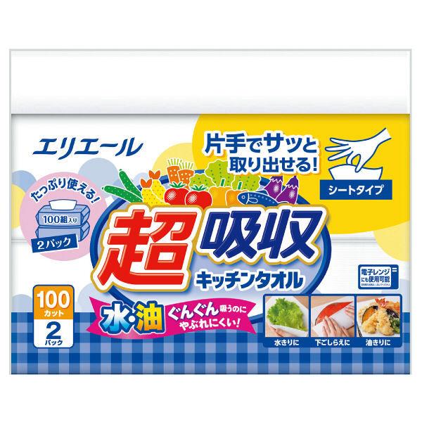 超吸収キッチンタオルシートタイプ3パック
