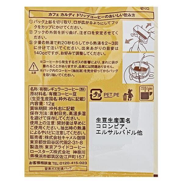 有機バードフレンドリー 10袋