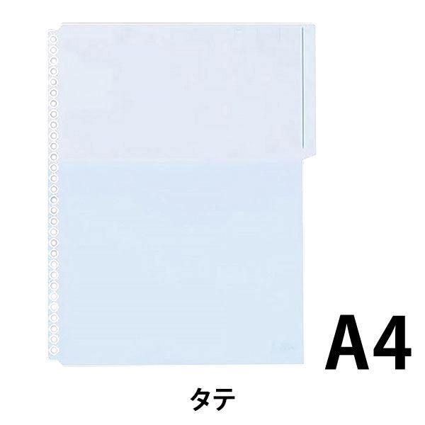 キングジム ハーフポケット A4S 1袋(10枚入)