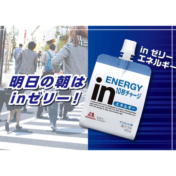 ウイダーinゼリーエネルギー1箱(6個)