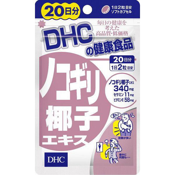 DHCノコギリ椰子エキス20日分40粒